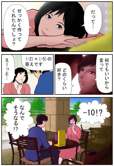 Denkouhyouji02_160829